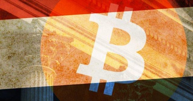 Exigências de verificação de objetos de troca BTC holandeses para usuários de criptografia