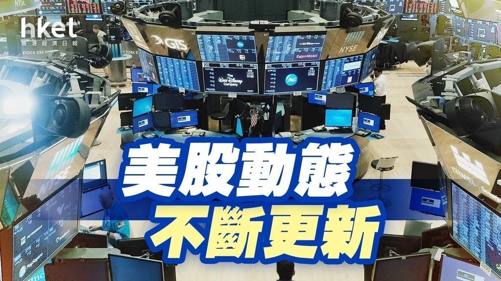 [Amerikaanse beurzen sluiten]V.S. aandelen herstelden in vergeldingsstijl, de Dow steeg 549 punten, de Nasdaq steeg 1,6% – Hong Kong Economic Times-Real Time News Channel-Market Finance-Stock Market