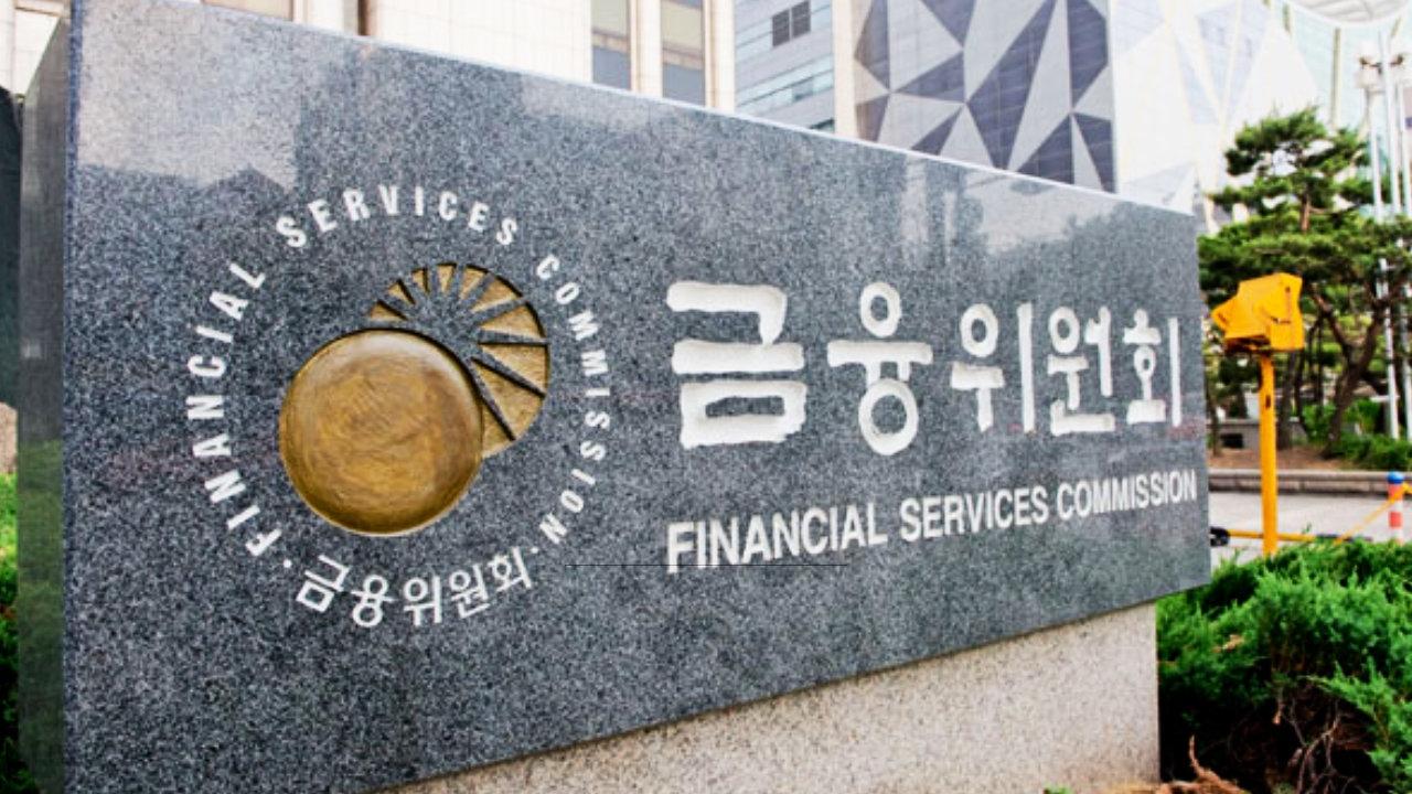 Korean sääntelyviranomainen sulkee 11 kryptovaluuttapörssiä ennen määräajan päättymistä – Bitcoin News -asetus – Bitcoin News