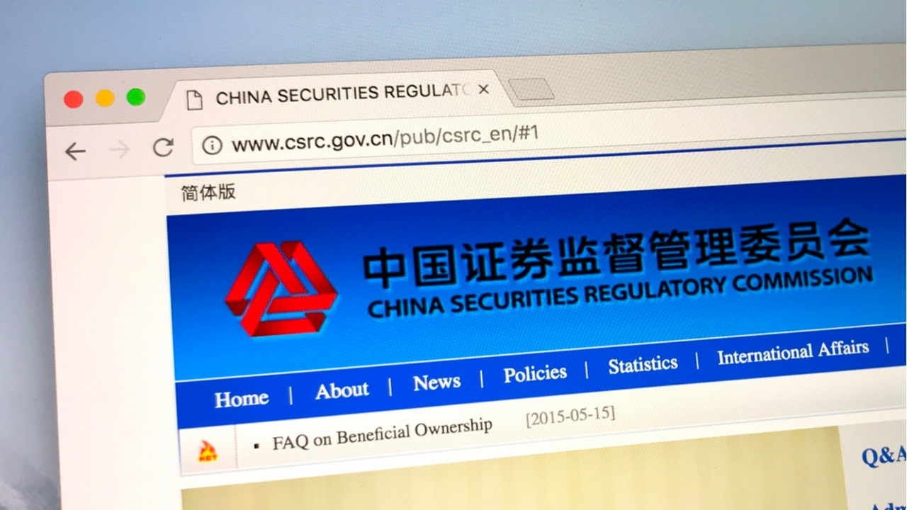 Chinese Regulator Aims to Digitize Securities Market Using Blockchain and Smart Contracts – Bitcoin News