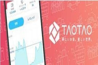 Crypto Exchange TaoTao rilascerà XRP il 22 settembre